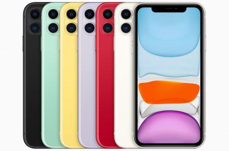 جعبه گشایی ایفون ۱۱ اپل